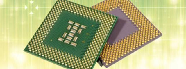 Processador 775 Core 2 Duo Variados