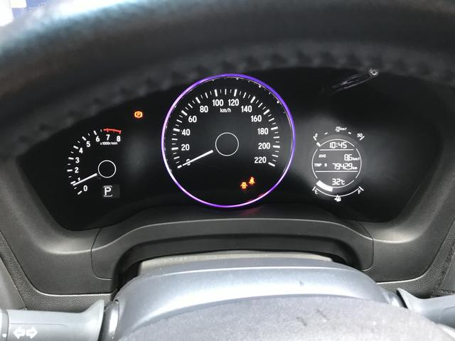 Honda Hrv Exl - Foto 17