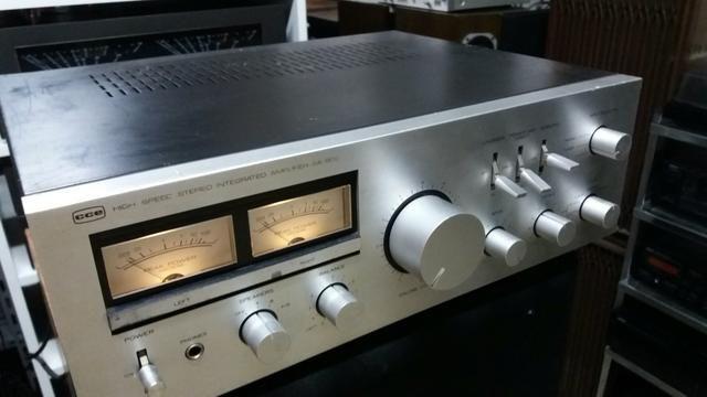 Amplificador integrado Cce SA-800