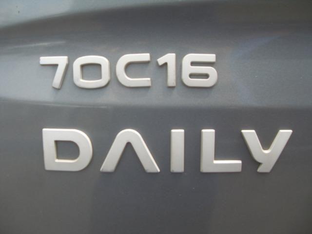 Iveco- Daily 70C16 CD 7 lugares - Foto 7