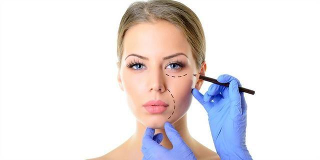 Cirurgias Estéticas