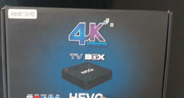 TV BOX novo na caixa - Foto 3