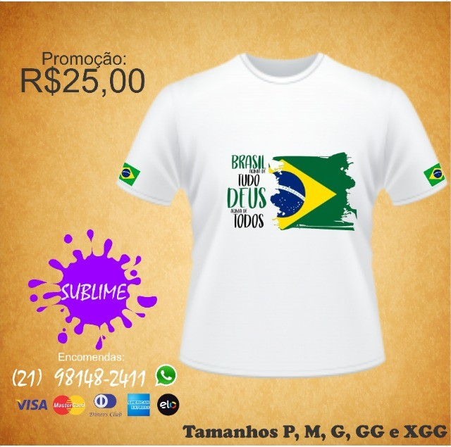 Camisa ProBrasil sublimada - Foto 4