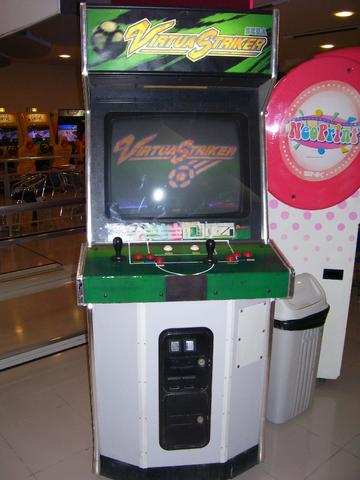 Máquina Fliperama Virtua Striker Simulador Original Sega - Foto 5