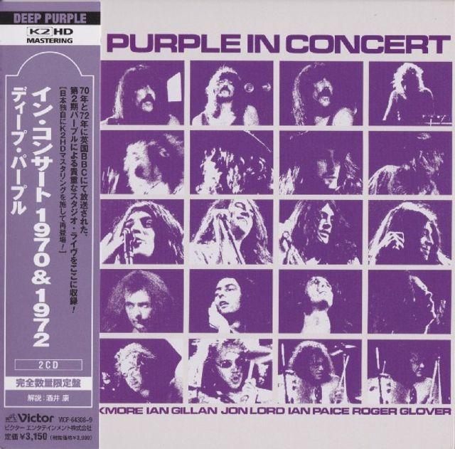 Deep Purple - In Concert 02CDs