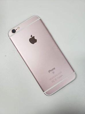 Iphone 128gb câmera perfeita! - Foto 2