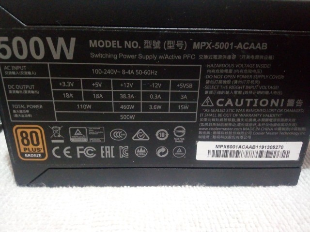 Kit  upgrade Core i5 4570s 2.90 hgz\ 8 gb ddr3  - Foto 5