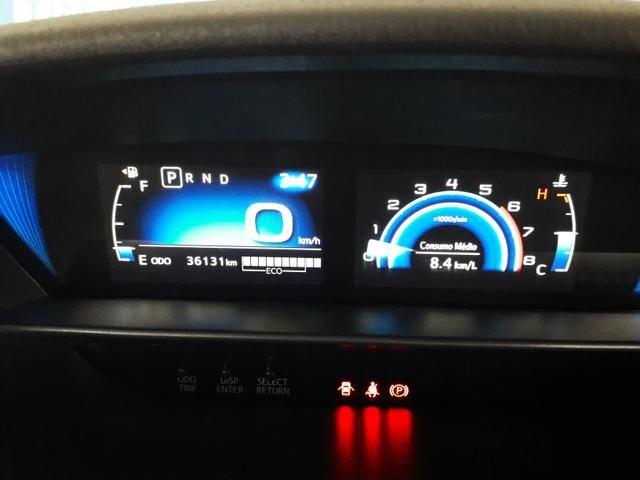 Toyota Etios 1.5x 2016/2017 aut - Foto 12