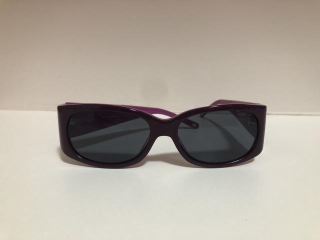 Óculos de sol infantil marca Lilica Ripilica - Bijouterias, relógios ... 44c65b4787