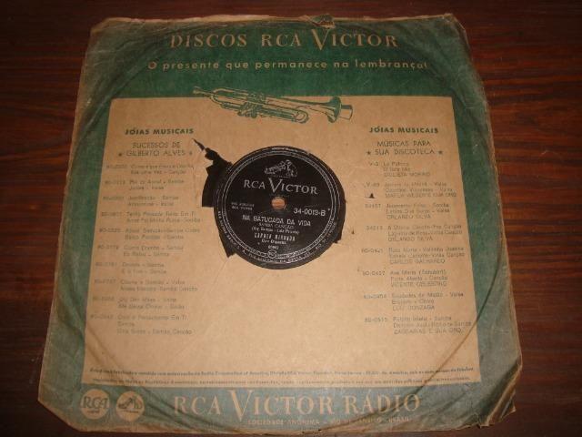 Carmem Miranda, Preço para Lote com 5 discos 78 rpm de 10 pol