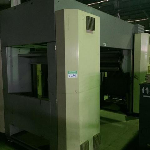 Máquina Automática p/ Fabricação de Formulário Contínuo - #2636 - Foto 3