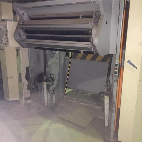 Máquina Automática p/ Fabricação de Formulário Contínuo - #2636 - Foto 2