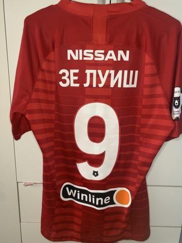 Camisa do Spartak Moscow