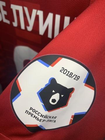 Camisa do Spartak Moscow - Foto 3