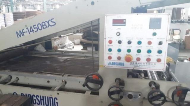 Acopladeira Micro Ondulado Automática Furnax 1450, ano 2013 - Foto 3