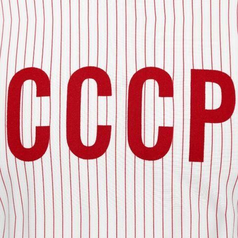 Camisa Retrô União Soviética 1982 Adidas Masculina - Esportes e ... 844cd430f407d