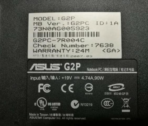 Asus G2 Gaming Notebook (Core 2 Duo 2GHz, 2GB Ram, 160GB HD) - Foto 4