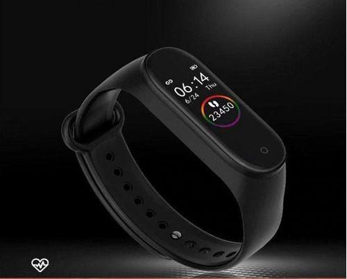 Smartband M4 (Relógio inteligente) ?queima de estoque - Foto 4