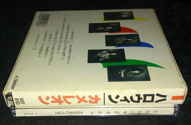 Helloween Chameleon (Better Than Rew,Walls Jericho) - Foto 3