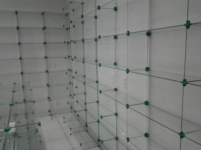 Vidros modulados
