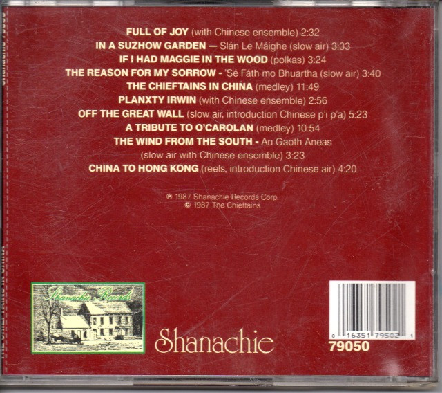 CD - The Chieftains In China (live) - Foto 2