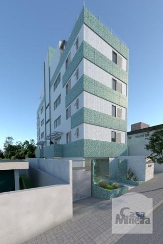 Apartamento à venda com 2 dormitórios em Caiçaras, Belo horizonte cod:268077