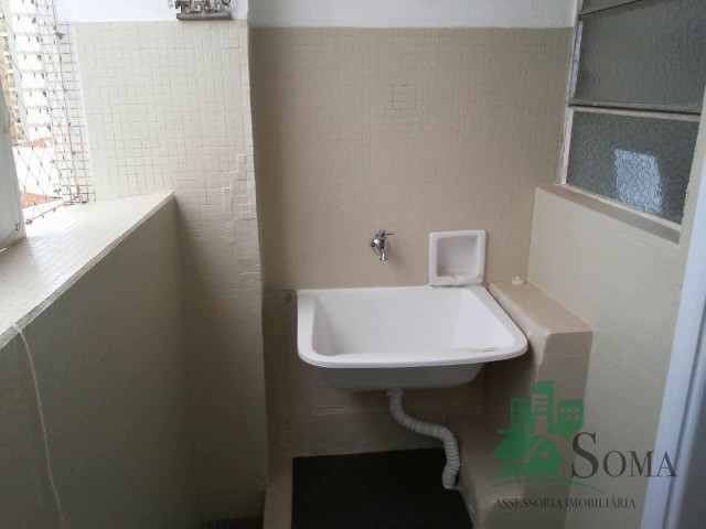 Apartamento 02 dormitórios Cambuí - Foto 15