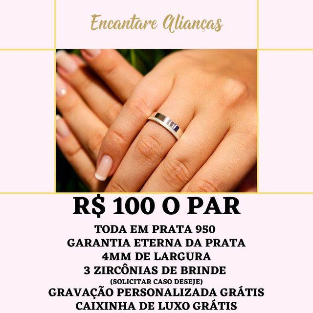 PAR DR ALIANÇAS POR R$100 ? - Foto 5