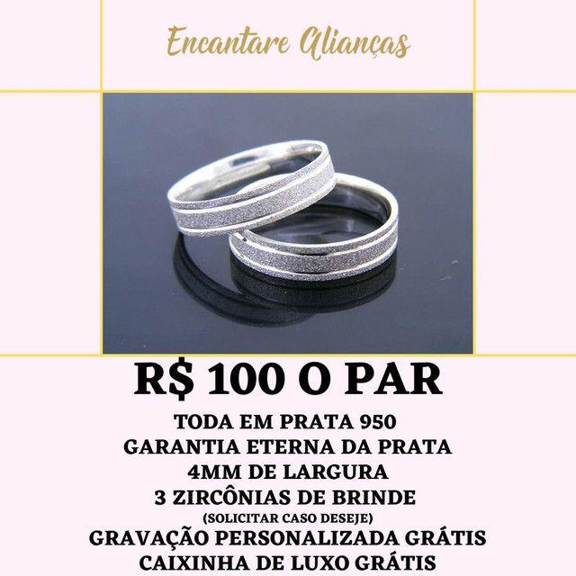 PAR DR ALIANÇAS POR R$100 ? - Foto 4