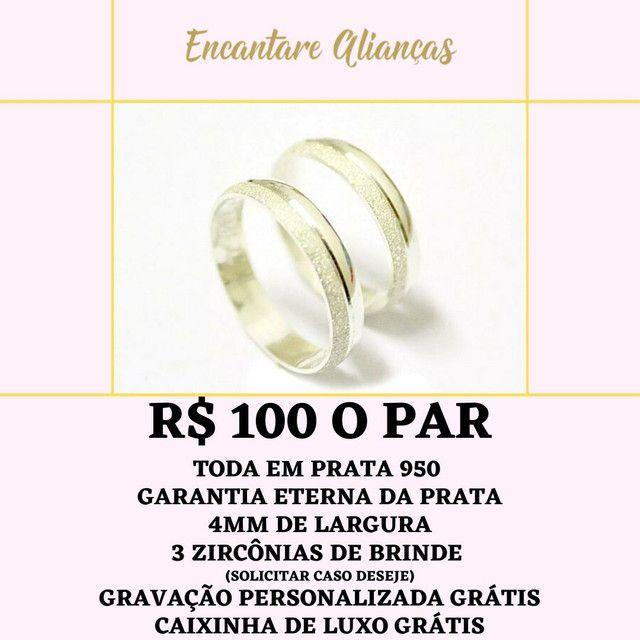 PAR DR ALIANÇAS POR R$100 ? - Foto 3