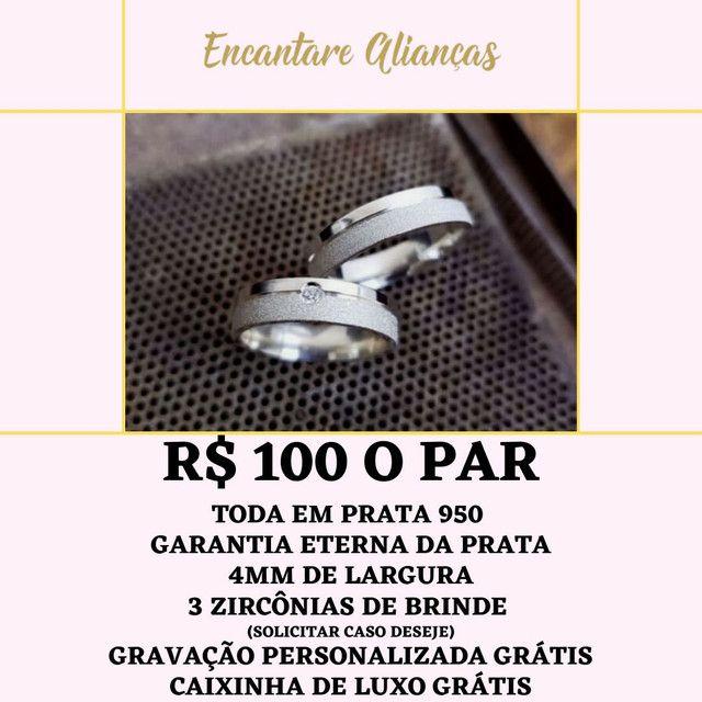 PAR DR ALIANÇAS POR R$100 ? - Foto 2