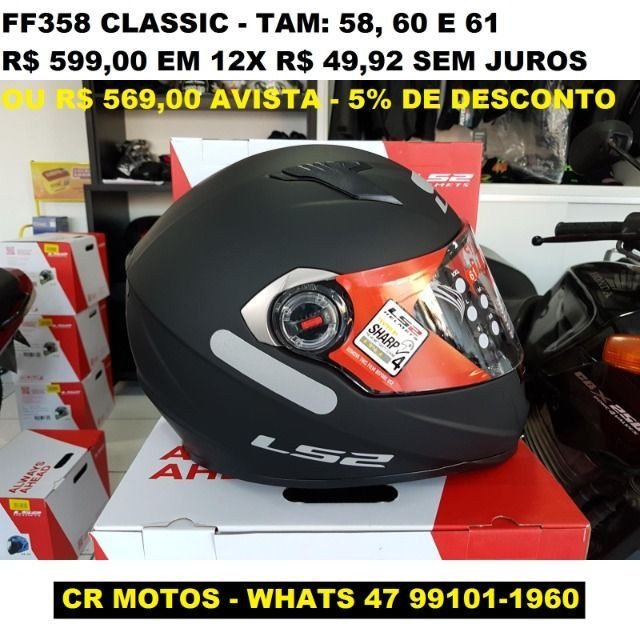 Capacetes LS2 FF358 novos, varios modelos e tamanhos - Foto 5