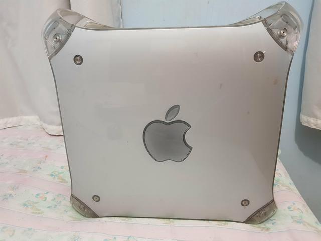 Apple Power Mac G4 Quicksilver