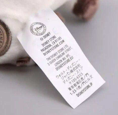 pua porco pelúcia porquinho moana disney-  Retirada da loja - Foto 3