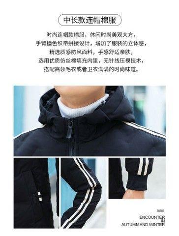 casaco luxo sobretodo masculino novo p m g gg  - Foto 2