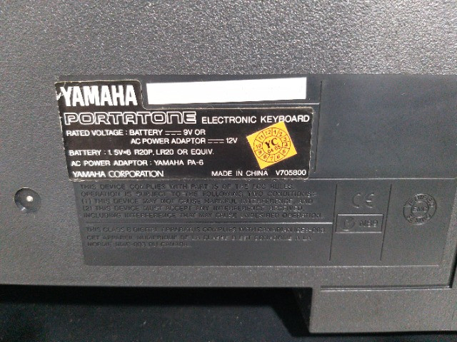 Teclado Yamaha PSR 550 - Foto 4