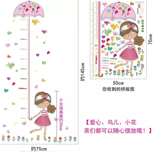 Adesivo de parede régua crescimento de meninas