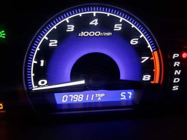 Honda Civic lxl - Completo, automático com gnv, 5? geração - Foto 11