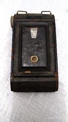 Para colecionadores de camera fotográfica antiga