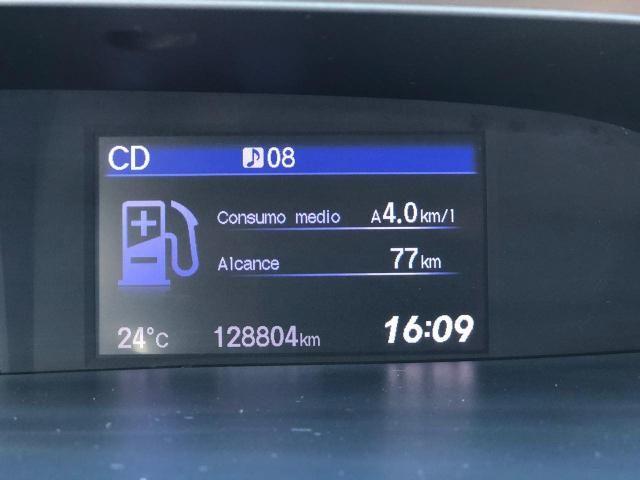 HONDA CIVIC 2012/2012 1.8 LXL 16V FLEX 4P AUTOMÁTICO - Foto 15