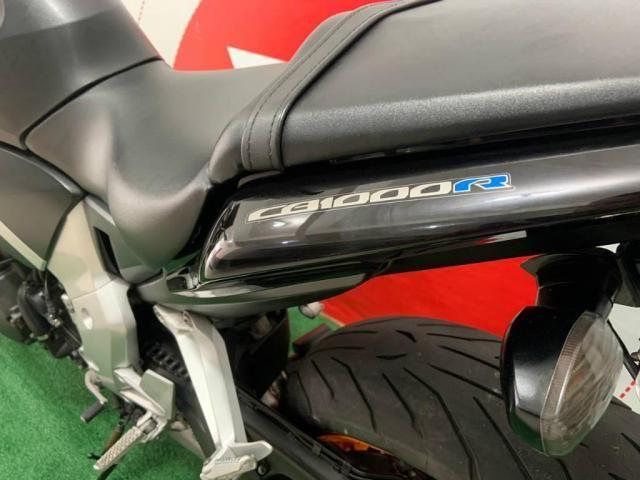 Honda CB 1000 R ABS - Foto 7