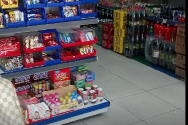 Mercado em Balneário Camboriú - Foto 2