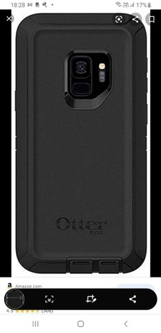 Vendo Capa Defender OTTERBOX para Samsung S9 Plus  - Foto 3