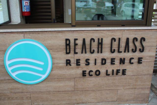 Bangalo Beach Class Ecolife 209m² prox ao pontal do cupe e a melhor estrutura de lazer