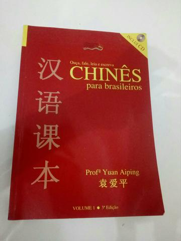 Livro de Chinês (mandarim)