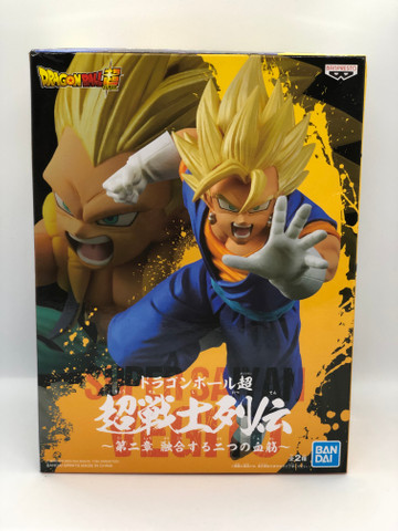 Bonecos Banpresto DBZ Originais Dragon Ball Goku Vegetta