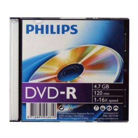 DVD-R Philips 4.7 gb 120 min 1-16x speed
