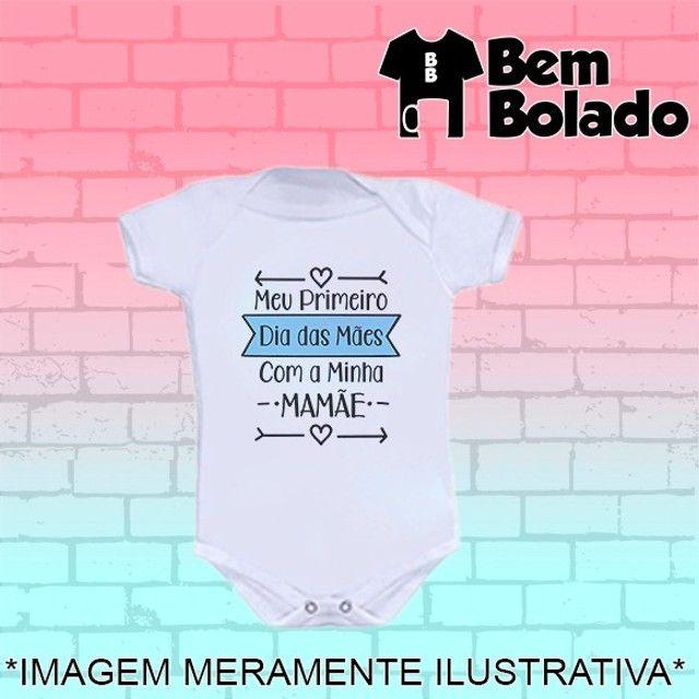 Body Meu Primeiro Dia das Mães - Foto 5