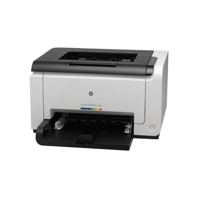 Impressora laser colorida hp pro cp1025 - Foto 2
