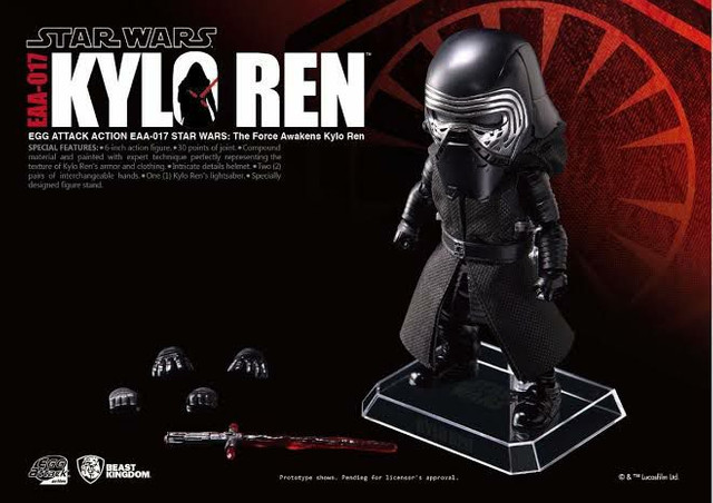 <br>Star Wars Kylo Ren Beast Kingdom Egg Attack - EAA-017